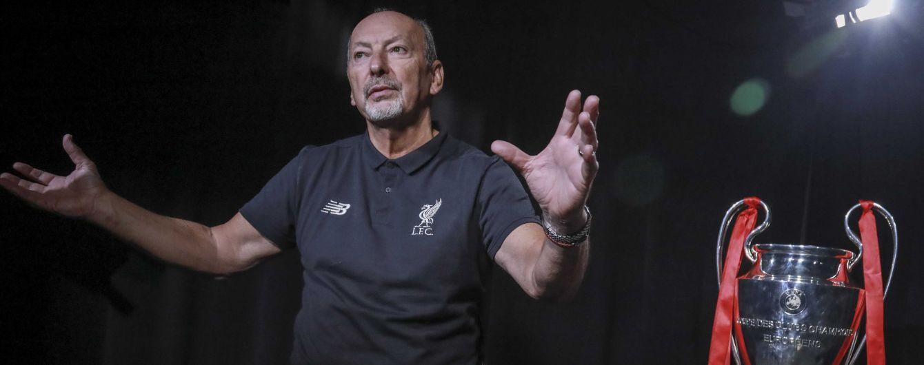 Чемпион Англии неожиданно сменит одного из руководителей клуба
