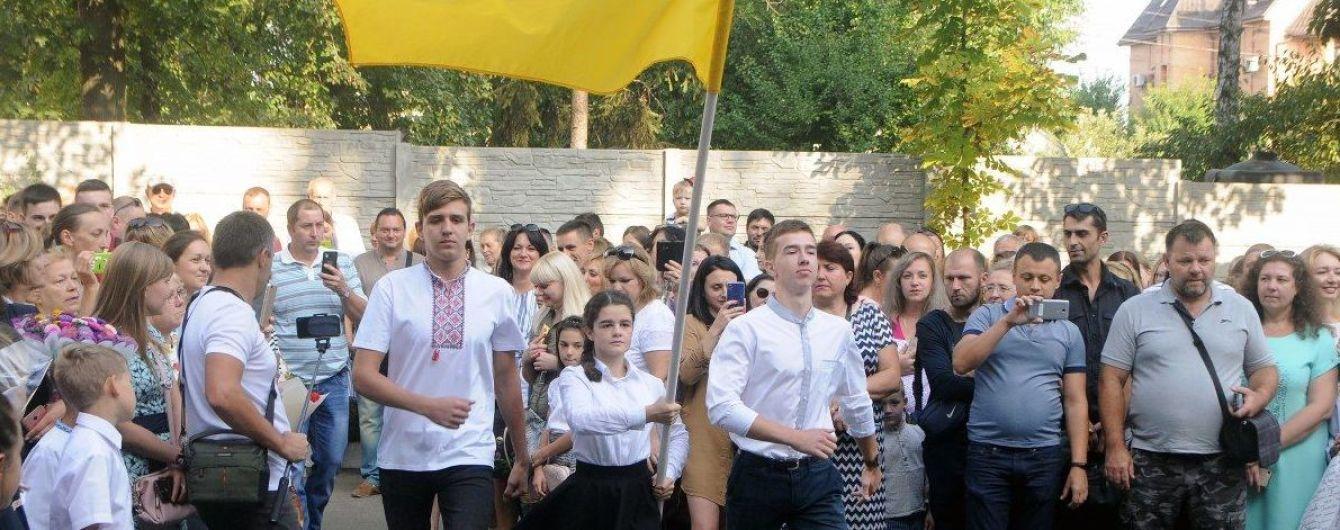 Гимн в школах Киева утром будут исполнять по желанию - Киевсовет