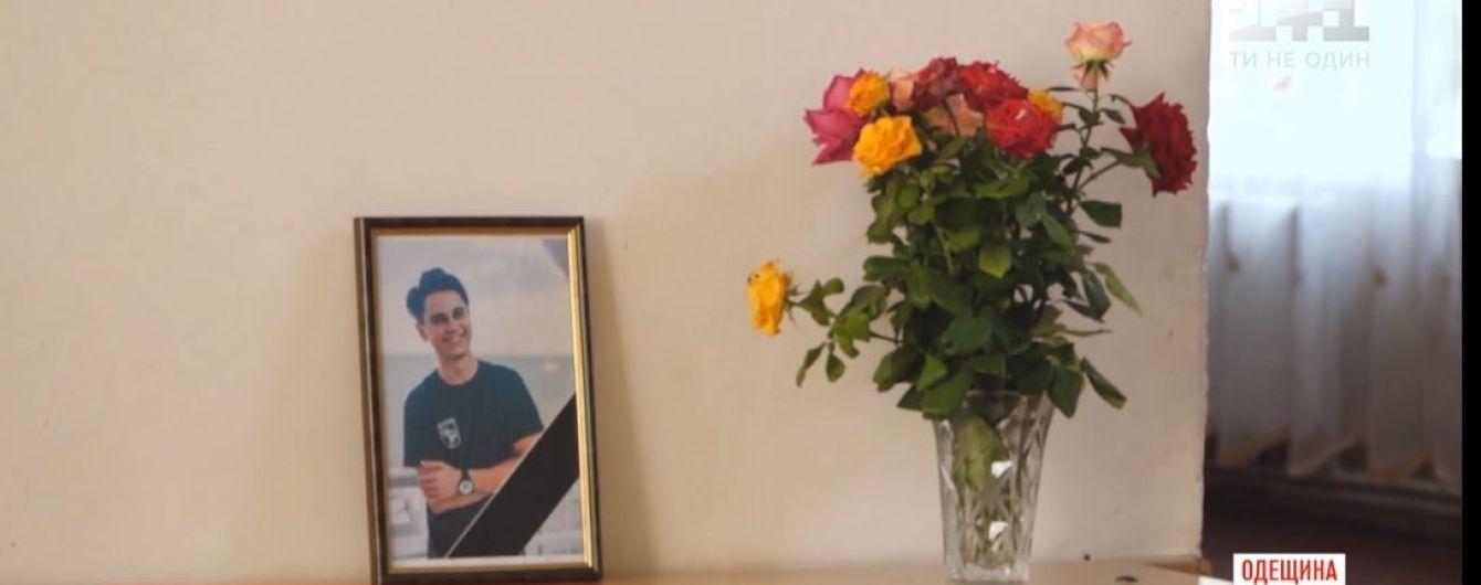 В Одесской области осудили подростка, который случайно застрелил друга из дедушкиного ружья