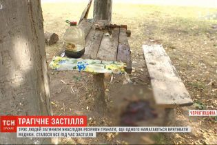 Вибух у Чернігівській області: чоловік приніс гранату, і вона здетонувала просто у руках