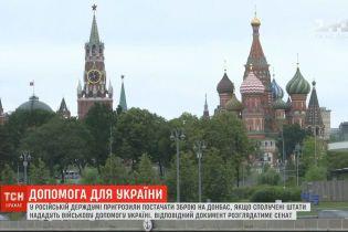 У РФ пригрозили постачати зброю на Донбас, якщо США виділить гроші на військову допомогу