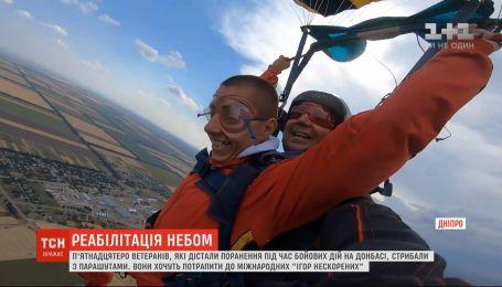 Реабилитация небом: в Днепропетровской области 15 ветеранов АТО прыгнули с парашютами