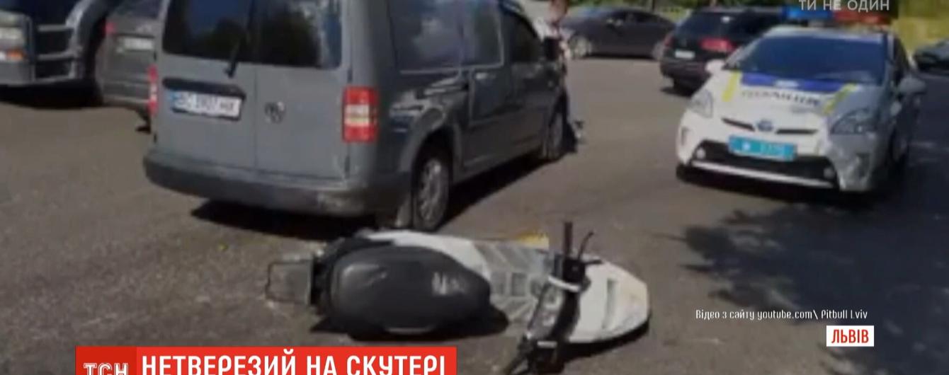 Вміст алкоголю удесятеро перевищував норму: у Львові п'яний скутерист скоїв ДТП