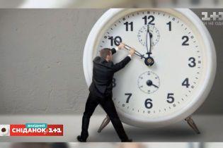 Чому люди по-різному відчувають плин часу