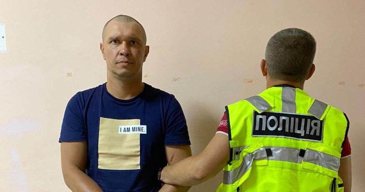 Стали відомі причини смерті чоловіка, який намагався у потягу зґвалтувати Анастасію Лугову