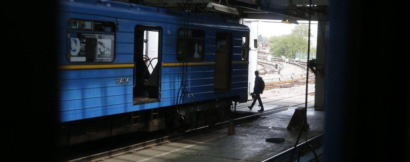 """Избиение женщины в поезде """"Мариуполь-Киев"""": обидчику готовят подозрение по двум уголовным статьям"""