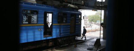 Из-за эпидситуации три железнодорожные станции с 17 августа закроют для посадки пассажиров
