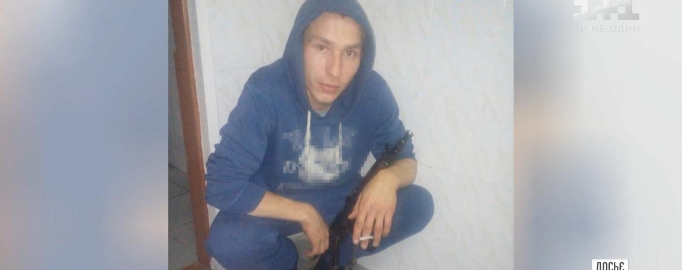 """Майже 10 днів пошуків: історія """"полтавського терориста"""" Скрипника та її розв'язка"""