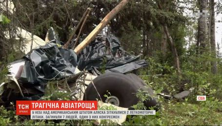 Авіатроща над Аляскою: у небі зіткнулися два легкомоторні літаки, 7-ро людей загинули