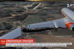 Парламентская комиссия в Польше обнародовала выводы о катастрофе самолета Качинского
