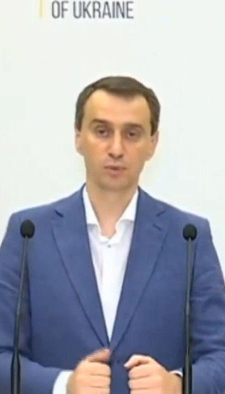 Карантинні обмеження: Віктор Ляшко пояснив логіку влади щодо зонування країни