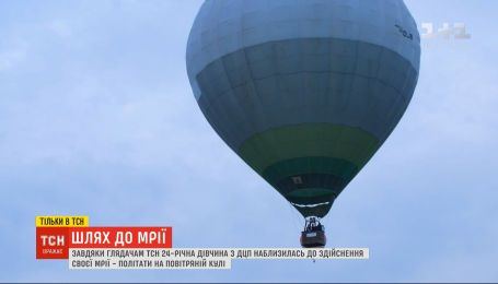 Оторваться от земли: 24-летняя девушка с ДЦП мечтает о полете на воздушном шаре