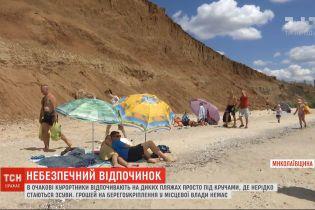 В Запорожье мужчина упал с обрыва на одном из городских пляжей и получил многочисленные травмы