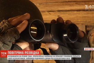 Бойовики поновили польоти безпілотників на Приазов`ї, незважаючи на режим тиші