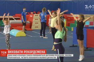 Маленькі рекордсмени: з якого віку слід привчати до спорту, аби не позбавити дитинства