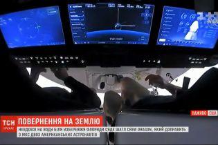 На воду біля узбережжя Флориди сяде шатл Crew Dragon, який доправить з МКС двох астронавтів