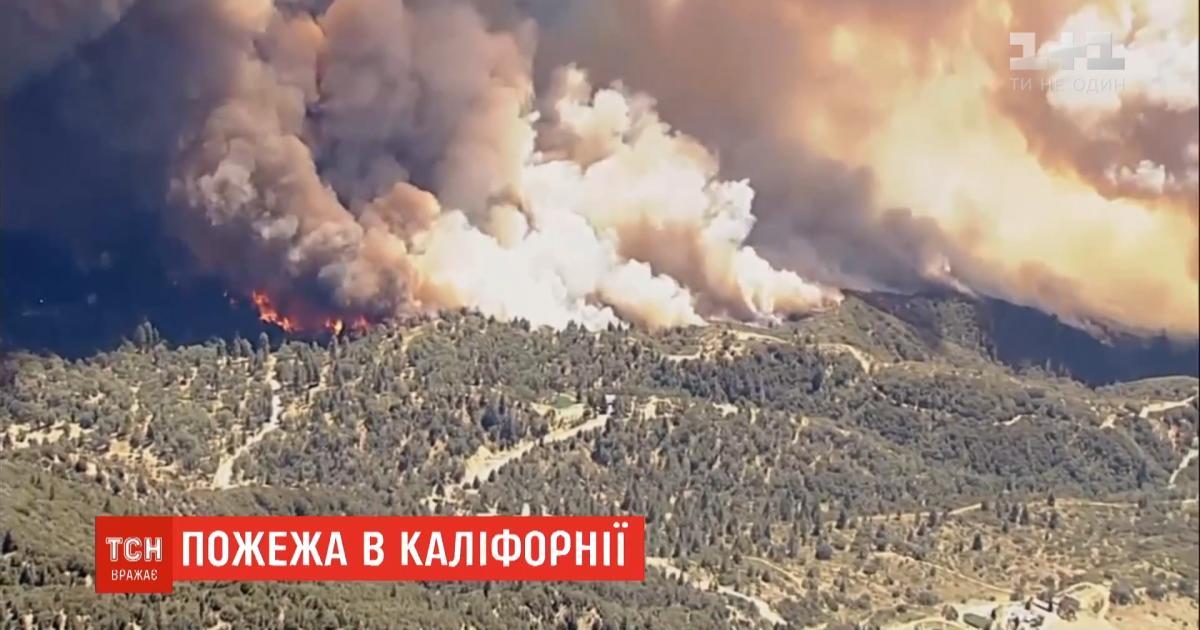 Масштабна пожежа вирує поблизу Лос-Анджелеса - домівки полишили 8 тисяч людей
