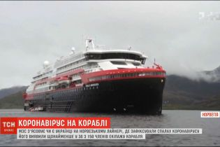 МЗС з'ясовує присутність українців на норвезькому лайнері, де зафіксували спалах COVID-19