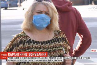 Карантинне зонування: Луцьк і Тернопіль здивовані потраплянням до червоної зони