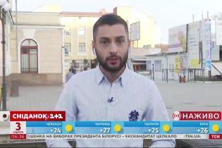Красная зона: какова ситуация в Тернополе и когда снимут ограничения