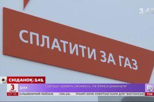 Українці сплатили борг за комуналку на суму у два мільярди гривень