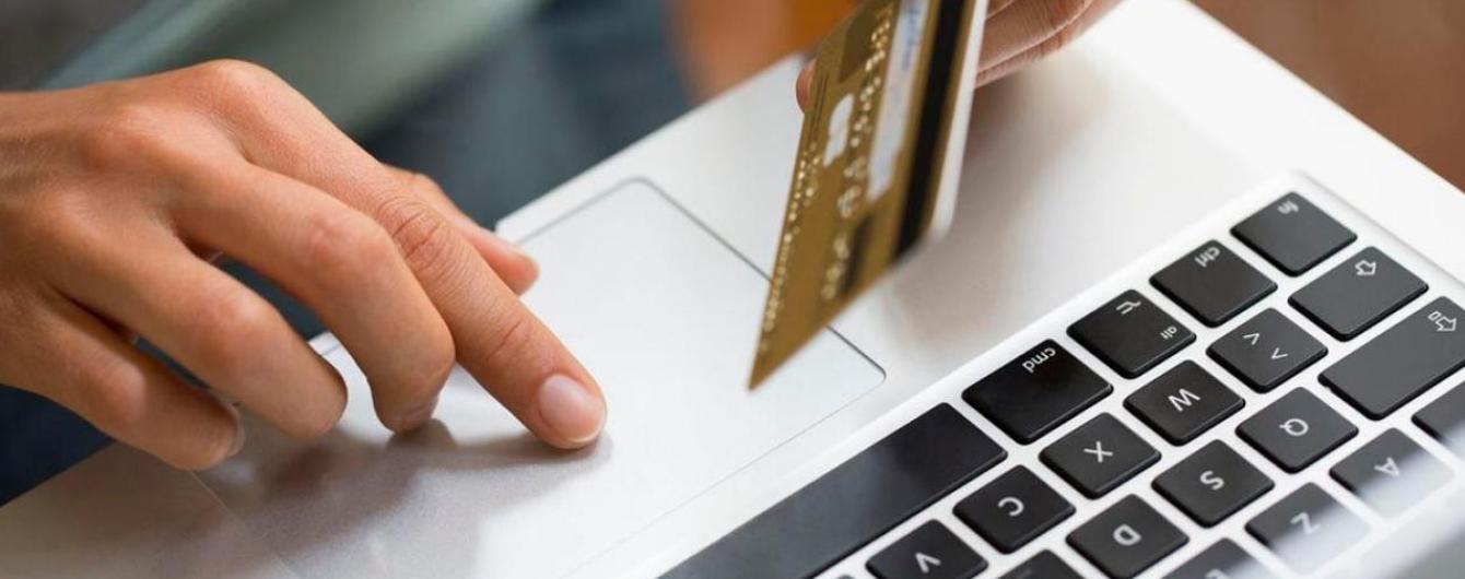 Как получить мгновенный кредит на карту без отказов и звонков перед отпуском