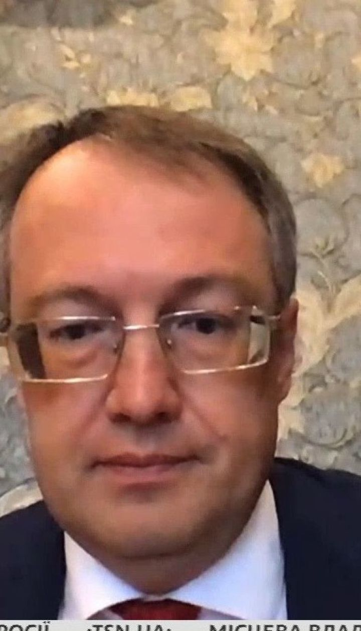 """Антон Геращенко прокоментував ситуацію із побиттям жінки в поїзді """"Маріуполь-Київ"""""""
