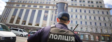 Взрывчатки у мужчины, который угрожал взорвать банк в Киеве, не обнаружили