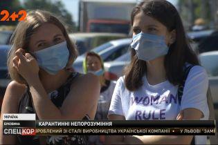 Луцьк та Тернопіль відмовляються жити у червоній карантинній зоні
