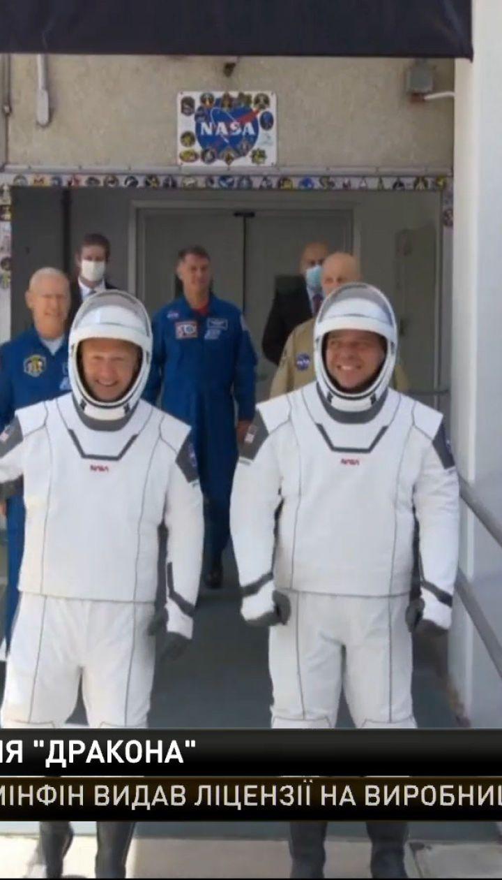 """Американський космічний корабель """"Крю Дрегон"""" успішно повернув астронавтів з МКС"""