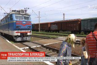 """Після оголошення Тернополя """"червоною зоною"""" по COVID-19 у місті зчинився транспортний колапс"""