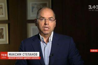 Максим Степанов - о новых условиях карантина в Украине