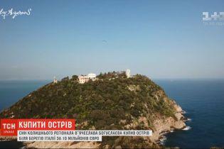 Син колишнього регіонала Богуслаєва купив острів біля Італії за 10 мільйонів євро
