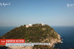 Сын бывшего регионала Богуслаева купил остров у Италии за 10 миллионов евро