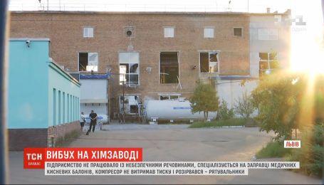 На Львівському хімзаводі стався вибух