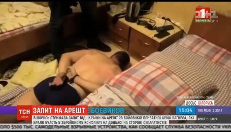 Україна дала запит на арешт бойовиків Вагнера у Білорусі та готує документи для екстрадиції