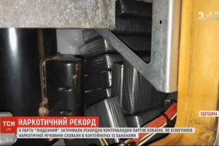 В Одесской области на судне обнаружили 56,5 килограммов кокаина из Эквадора