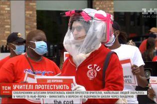 В США учителя митингуют против открытия школ в сентябре