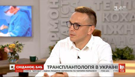 Какие есть перспективы украинской трансплантологии - Игорь Иващенко