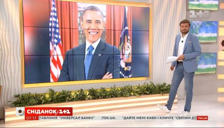 Как изменился мир за время президентства Барака Обамы –