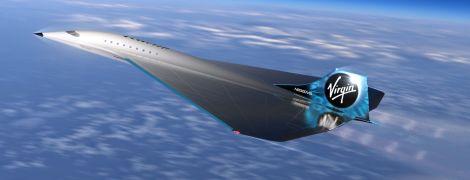 Virgin Galactic показала проєкт надзвукового пасажирського літака