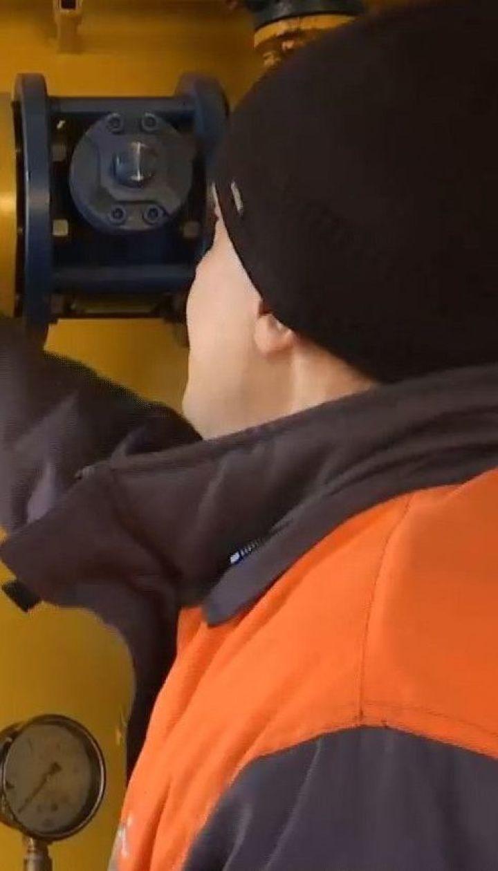 В Украине начали действовать новые правила поставки газа