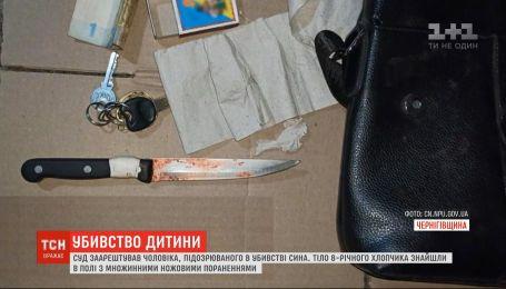 У Чернігові заарештували чоловіка, якого підозрюють у вбивстві власного сина