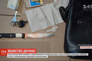 В Чернигове арестовали мужчину, которого подозревают в убийстве собственного сына