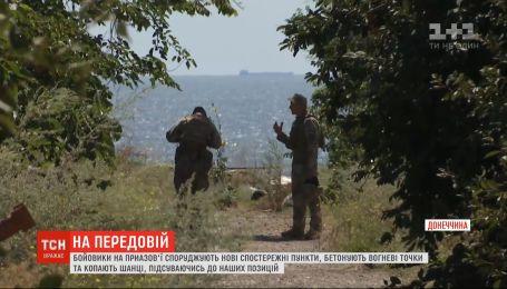 Бойовики на Приазов'ї просуваються до українських позицій