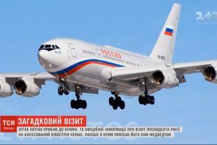 Загадочный визит: самолет Путина прилетел в Симферополь