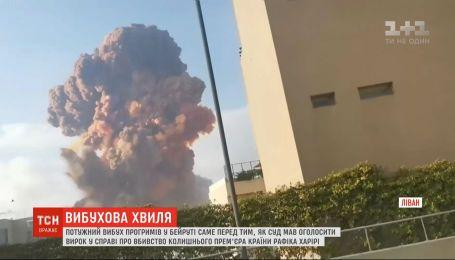 У Лівані чути вибухи: постраждали десятки людей