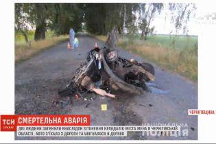 Смертельная авария в Черниговской области: погибли два человека