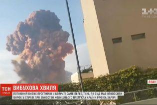 В Ливане слышны взрывы: пострадали десятки людей