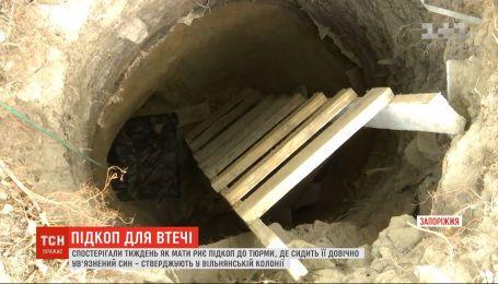 Підкоп для втечі: працівники в'язниці розповіли про викриття жінки, яка рила підземний хід до тюрми